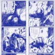 秋山(or 夏草)しげのぶ 礼賛