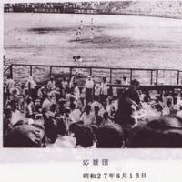 「甲子園原頭」あれから数十年Ⅲ
