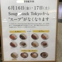 スープのないスープ屋さん