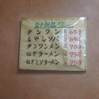 自慢亭(五目ソバ)@武蔵新城に行きました。
