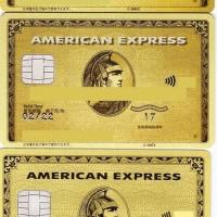 AMEX家族カードのポイント