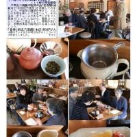 第4回 中華街の老舗お茶教室、ランチシェアして食べて見ましょう  「茗香閣(緑苑)」+四五六菜館(本店)