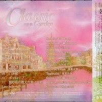CDのご紹介<Classic Garden>