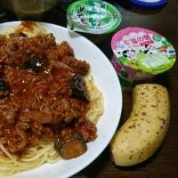 「今日のお昼ご飯」!!「なすミートスパゲッティ」!!