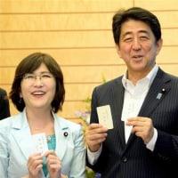 安倍・稲田を世論が盛り上げるのが韓国への牽制