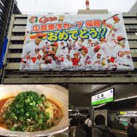 3度目の広島 セッション&セミナー