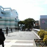 筑西→西武筑波500円