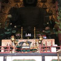 そうだ、奈良へ行こう!