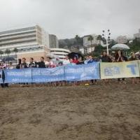 【報告】 熱海オープンウォーター