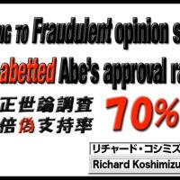 転載: 安倍晋三は、日本を再生させるきっかけを作った偽総理として、名を残す。