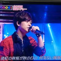 昨夜のテレビ 「UTAGE 夏の祭典!」(昭和の名曲)