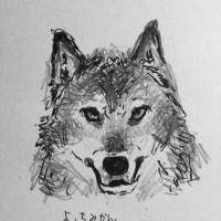 オオカミ書いてみました^_^