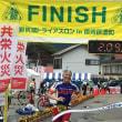 野尻湖トライアスロン Triathlon in Lake Nojiri