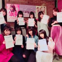 「AKB48 49thシングル 選抜総選挙」 立候補受付がスタート。第1弾は34名