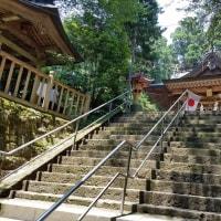 769.幣立神社