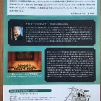 メンデルスゾーン「弦楽八重奏曲」他を聴く~東京春祭「都響メンバーによる室内楽」 / シトコヴェツキー+藝大フィルハーモニアの公演チケットを買う