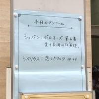 レイフ・オヴェ・アンスネス ピアノ・リサイタル