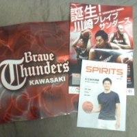 Bリーグ川崎の開幕戦、神奈川ダービー行ってきました。