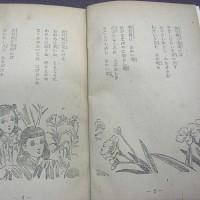 「出島の集い」その2 松本商事