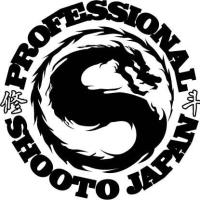 4/23 プロ修斗舞浜大会公開前日計量 #shooto0423