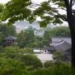 再び京都へ