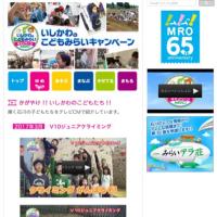 石川ガールズラグビークリニック2017 弐回目