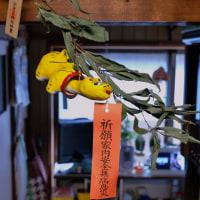 神農祭  少彦名神社