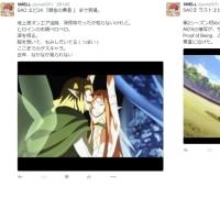 ソードアート・オンライン シリーズ PART1