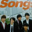 Songs買いました(^o^)/