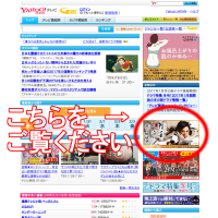 NHKがバナー広告を出す必要があるのでしょうか