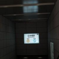 妄想するLUMIX DMC-GX9