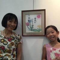 東村山教室・久米川教室のお生徒さん達の展示会の様子です4