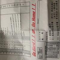 11月26日(土) 1部練