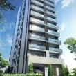 アーリアシティ川崎|2014年8月竣工のペット飼育可能な分譲デザイナーズマンション!