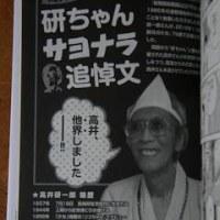 『総務部総務課 山口六平太 81巻』