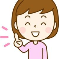 ロルフィング®Days! のイベント🎶