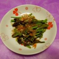 春の山菜ワラビをいただきました