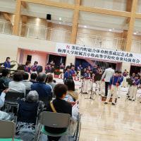 黒松内総合体育館落成式