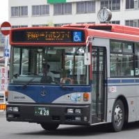 新潟 H428-N