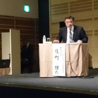 交詢社 オープンフォーラム