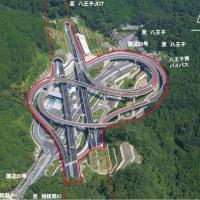 【自慢じゃないがナビ見ていても間違う自信あり(笑)】海外の反応「世界よ、これが日本だ!」 日本の建設技術が尋常じゃないと海外ネットで話題に オモロテレビ