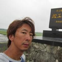 SNAKEHEADHUNTING2響け!蛇頭浪漫歌DAY4