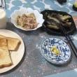 朝飯。血糖値が高くなっているので食事を気をつけます。いただきます。