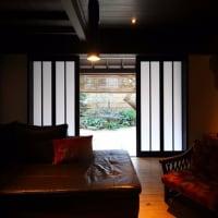 日本の美を伝えたい―鎌倉設計工房の仕事 247