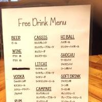 新年会は代々木公園近くでCafe & diner NONgUL 代々木公園店 (ノングル)