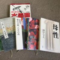 Book&ビデオ