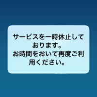 大丈夫か⁉︎ NHK