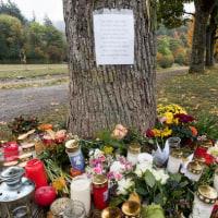 ドイツ: フライブルクでの事件