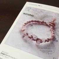 立川夢工にて「春休みマクラメワークショップ」を開催します~!!