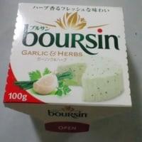 ブルサンチーズ  ガーリック&ハーブ